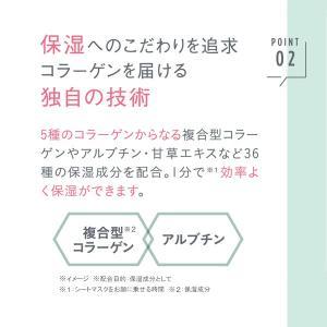 パーフェクトワン ワンミニット 朝用シートマスク 32枚入り / 新日本製薬 / 洗顔 導入液 化粧水|shinnihonseiyakuec|04