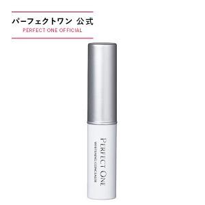パーフェクトワン 薬用SPホワイトニングコンシーラー 3g ナチュラル / 新日本製薬 / 美白化粧...