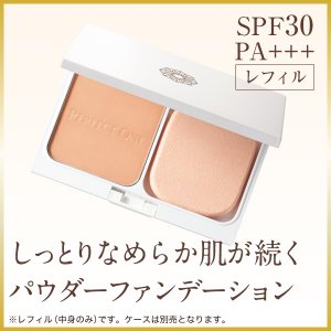 パーフェクトワン SPロングキープパウダーファンデーション レフィル 9g オークル / 新日本製薬...