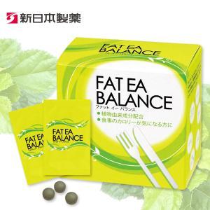 新日本製薬 ファットイーバランス ダイエットサプリメント 竹炭 桑葉エキス shinnihonseiyakuec