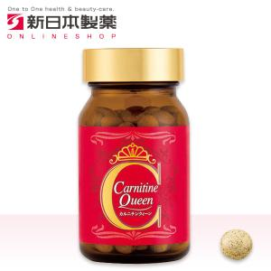 新日本製薬 カルニチンクィーン ダイエットサプリメント L-カルニチン コレウスフォルスコリ 送料無料 shinnihonseiyakuec