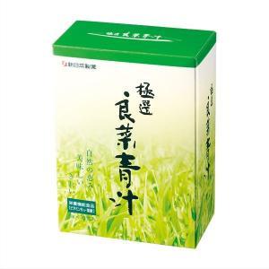新日本製薬 極選良菜青汁 青汁(ケール) 顆粒・粉末タイプ shinnihonseiyakuec