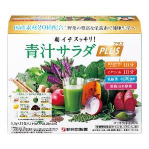 新日本製薬 朝イチスッキリ!青汁サラダプラス shinnihonseiyakuec