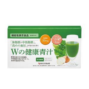 Wの健康青汁 / 新日本製薬 / 機能性表示食品 届出番号:D552 / GABA アフリカマンゴノ...