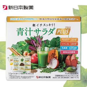 新日本製薬 朝イチスッキリ!青汁サラダプラス|shinnihonseiyakuec