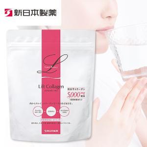 新日本製薬 リフトコラーゲン 110g コラーゲンパウダー / エイジングケア|shinnihonseiyakuec