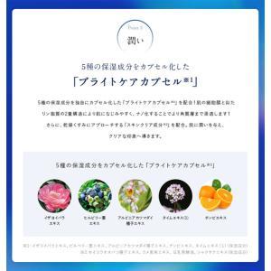 パーフェクトワン 薬用ホワイトニングジェル 75g 2個セット / 新日本製薬 / オールインワンジェル オールインワンゲル 美白化粧品 美白化粧水 美白美容液 / シミ|shinnihonseiyakuec|04