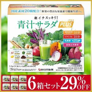 【29%オフ】新日本製薬 朝イチスッキリ!青汁サラダプラス【6箱セット】|shinnihonseiyakuec