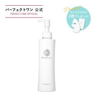 パーフェクトワン SPピーリングジェル 200g フェイスマスク2枚プレゼント / 新日本製薬 / ...