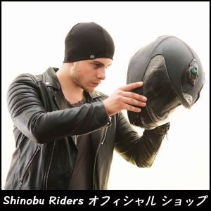 【ポイント消化】バイク ヘルメット インナーキャップ COOLMAX (ニットキャップタイプ) Sh...