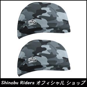 バイク ヘルメット インナーキャップ COOLMAX 2枚組 (キャップタイプ) カモフラージュII...