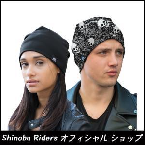 バイク ヘルメット インナーキャップ COOLMAX 2枚組 ニットキャップ タイプ(ブラック&スカ...