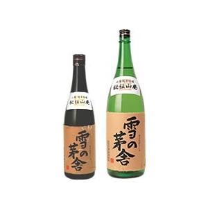 秋田県 齋彌酒造店 雪の茅舎(ゆきのぼうしゃ) 秘伝山廃 純米吟醸 1.8L