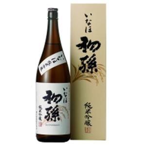 山形県 東北銘醸 初孫(はつまご) 純米吟醸 いなほ 1.8L