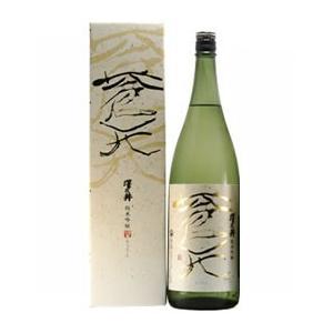 東京都 小澤酒造 澤乃井 純米吟醸 蒼天  1.8L