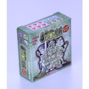 デンドロギガス「メタモスの魔城」 21小箱入り|shinoku-store