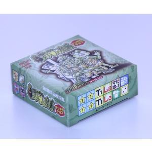 デンドロギガス「メタモスの魔城」 21小箱入り|shinoku-store|02