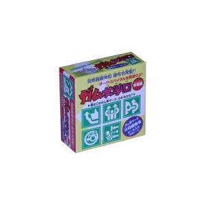 応援早割価格 ガム女学園 序章編 全26種おまけシール入り(和紙:48mm×48mm)|shinoku-store