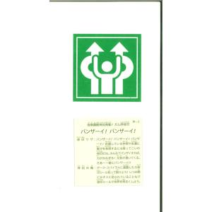 応援早割価格 ガム女学園 序章編 全26種おまけシール入り(和紙:48mm×48mm)|shinoku-store|03