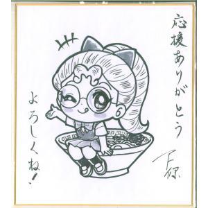 期間限定(3/28から4/25)早割価格!メルファン応援企画 ガム女学園 ラーメン大好きヒミカちゃん色紙 絵師直筆描きおこし|shinoku-store