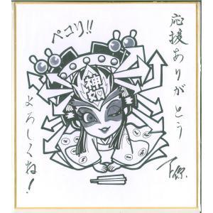 期間限定(3/28から4/25)早割価格!メルファン応援企画 ガム女学園 我無羅殿神如色紙 絵師直筆描きおこし|shinoku-store
