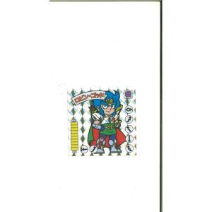 キャンセル再発売2個のみ お一人様1個まで 第7回販売(14-7)幻の最終抗争 約30年の時を経て完結!スタジオメルファン制作|shinoku-store