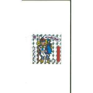 キャンセル再発売2個のみ お一人様1個まで 第7回販売(14-7)幻の最終抗争 約30年の時を経て完結!スタジオメルファン制作|shinoku-store|02