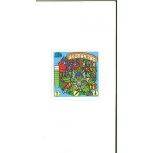 準大人買い(第3回から第8回まとめて) 幻の最終抗争 仮想○弾 約30年の時を経て完結!スタジオメルファン制作(当時ストーリー担当者参戦)先着40セット shinoku-store