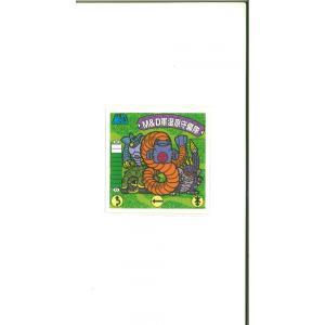 準大人買い(第3回から第8回まとめて) 幻の最終抗争 仮想○弾 約30年の時を経て完結!スタジオメルファン制作(当時ストーリー担当者参戦)先着40セット shinoku-store 02