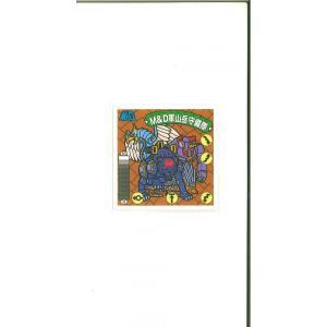 準大人買い(第3回から第8回まとめて) 幻の最終抗争 仮想○弾 約30年の時を経て完結!スタジオメルファン制作(当時ストーリー担当者参戦)先着40セット shinoku-store 03