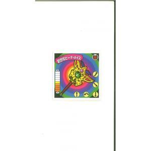 準大人買い(第3回から第8回まとめて) 幻の最終抗争 仮想○弾 約30年の時を経て完結!スタジオメルファン制作(当時ストーリー担当者参戦)先着40セット shinoku-store 04