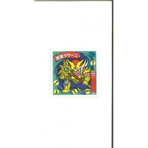 準大人買い(第3回から第8回まとめて) 幻の最終抗争 仮想○弾 約30年の時を経て完結!スタジオメルファン制作(当時ストーリー担当者参戦)先着40セット|shinoku-store|05