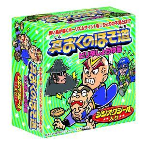 第2弾 真おくのほそ道 1BOX(21個入り)|shinoku-store