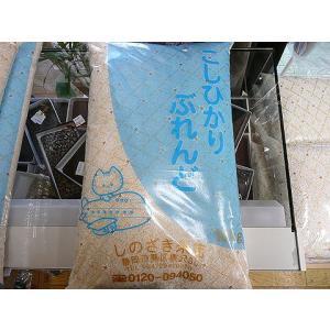平成30年国内産100% コシヒカリブレンド5kg|shinozaki-kome