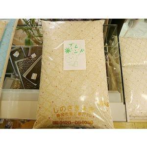 国内産100% 米ブレンド(まいぶれんど)10kg shinozaki-kome