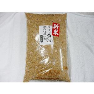 令和1年 秋田県大仙市産 特別栽培 『あきたこまち』 5kg|shinozaki-kome