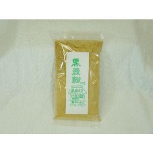 黒豆粉(黒豆きなこ) 100g|shinozaki-kome