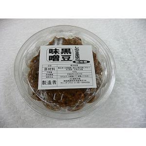 しのざき米店の手作り黒豆味噌400g shinozaki-kome