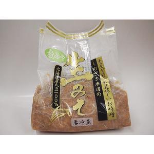 しのざき米店の手作り麦味噌1kg|shinozaki-kome