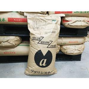 平成29年産 北海道産 無農薬 無化学肥料 JAS有機栽培大豆とよまさり 1kg|shinozaki-kome|02