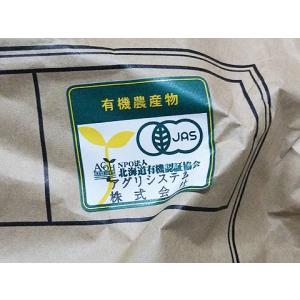 平成29年産 北海道産 無農薬 無化学肥料 JAS有機栽培大豆とよまさり 1kg|shinozaki-kome|04