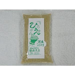 ひえ 岩手県産|shinozaki-kome