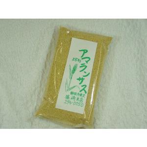 アマランサス インド産|shinozaki-kome