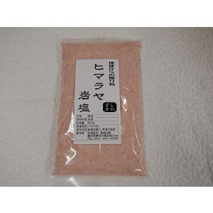 ヒマラヤ岩塩(パキスタン産)|shinozaki-kome