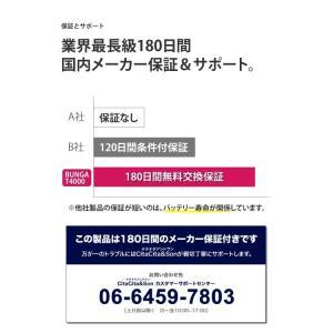 モバイルバッテリー iPhone 大容量 軽量 急速 携帯 充電器 アイフォン 4000mAh|shinpei00001|14