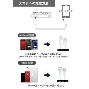モバイルバッテリー iPhone 大容量 軽量 急速 携帯 充電器 アイフォン 4000mAh|shinpei00001|17