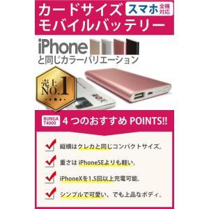 モバイルバッテリー iPhone 大容量 軽量 急速 携帯 充電器 アイフォン 4000mAh|shinpei00001|07