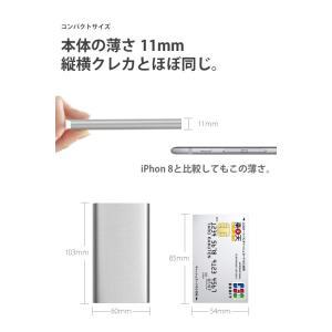 モバイルバッテリー iPhone 大容量 軽量 急速 携帯 充電器 アイフォン 4000mAh|shinpei00001|08