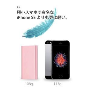 モバイルバッテリー iPhone 大容量 軽量 急速 携帯 充電器 アイフォン 4000mAh|shinpei00001|09