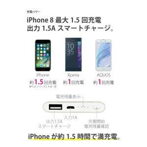 モバイルバッテリー iPhone 大容量 軽量 急速 携帯 充電器 アイフォン 4000mAh|shinpei00001|10